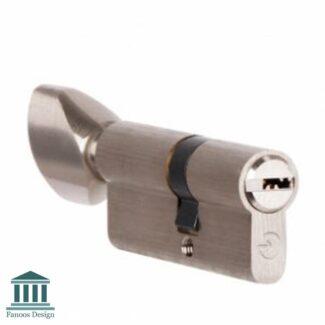 توپی قفل سرویسی